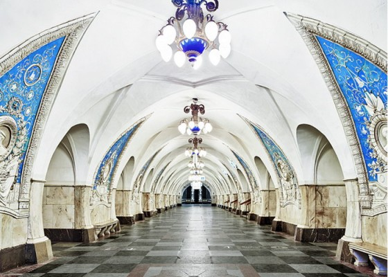Visit to Moscow Metro